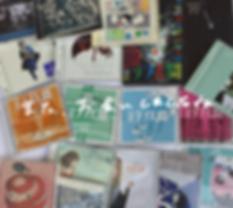 スクリーンショット 2018-12-30 17.01.56.png