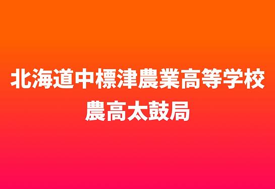 スクリーンショット 2021-04-24 14.01.21.png