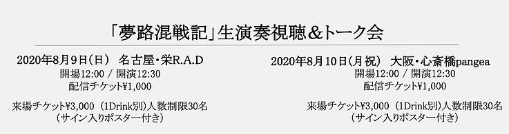 スクリーンショット 2020-07-04 17.23.06.png