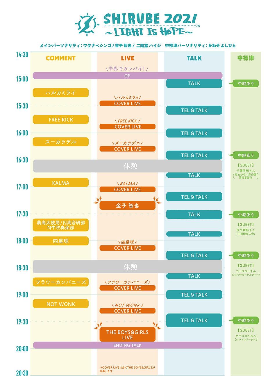 timetable.jpeg