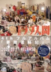 スクリーンショット 2019-12-03 13.33.14.png