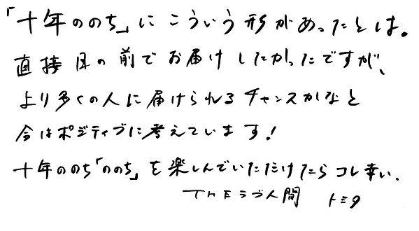 IMG_9379.JPG