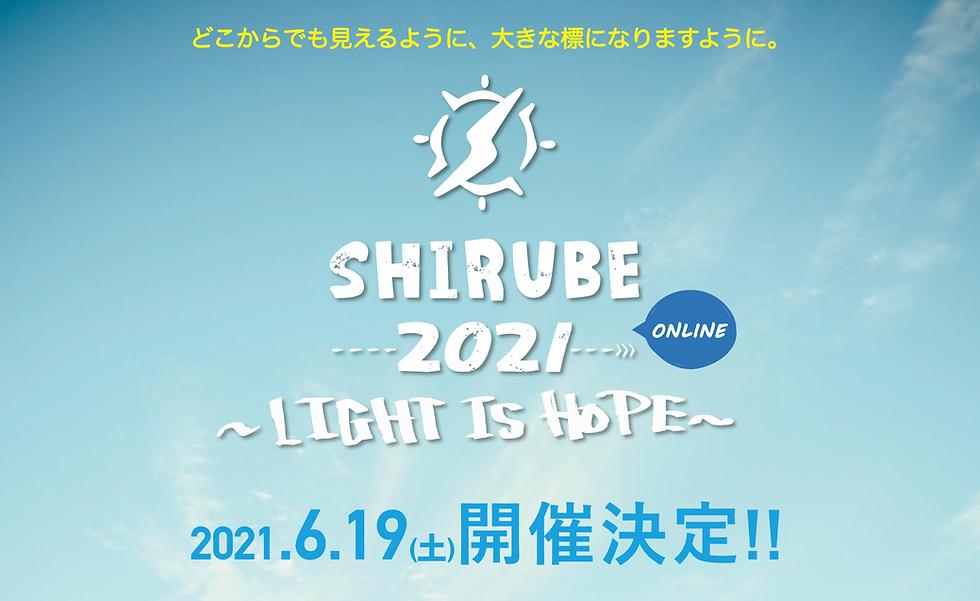 スクリーンショット 2021-05-15 18.51.55.png