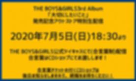 スクリーンショット 2020-06-19 15.39.39.png