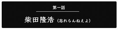 スクリーンショット 2018-12-13 20.35.56.png