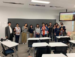Shiawase3.0「はじめよう、強みにもとづく子育て」レポート