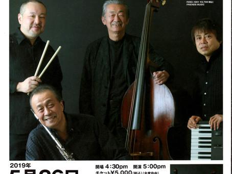 """鈴木良雄 音楽生活50周年「BASS TALK」""""Beyond the Forest"""" リリース記念コンサート"""