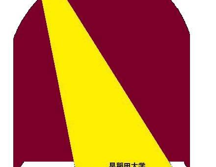第57回ダンモ研ob会総会 開催のお知らせ