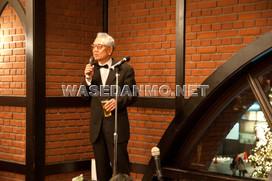 50周年コンサート祝賀会