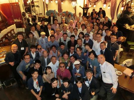 早稲田大学モダンジャズ研究会OB会2019年総会開催のお知らせ