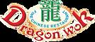 dragon wok logo.png