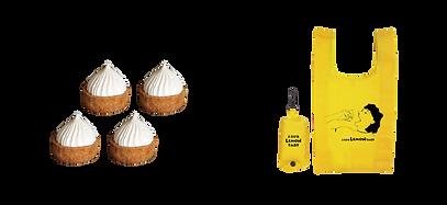 ぷちレモンタルト4個入りとエコバックのセット