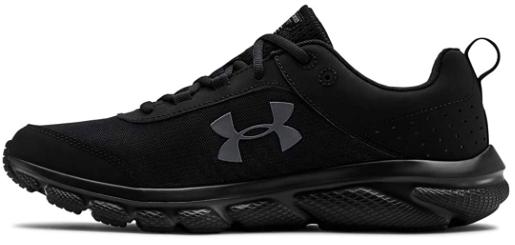 Under Armour men's running shoe