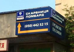 03062011628.jpg