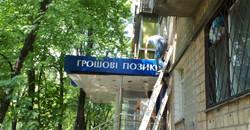 02062011626.jpg