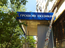 06062011633.jpg