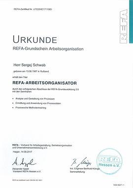 Zertifikat Sergej Schwab Arbeitsorganisa