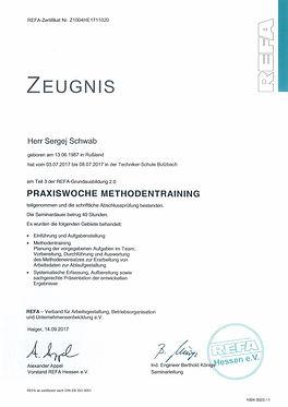 Zertifikat Sergej Schwab Methodisches Ar