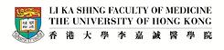 HKU Medicine Logo.png