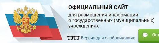 bus.gov.ru.jpg