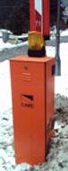 Автоматический шлагбаум CAME GARD G4000