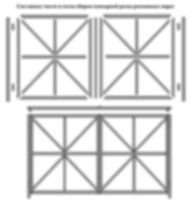 Одинарная рама распашных ворот