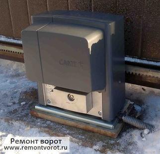 Автоматика для откатных / свижных ворот CAM BX-708AGS