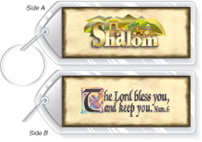 Menorah Key Ring -SHALOM/ THE LORD BLESS.. - Numbers 6