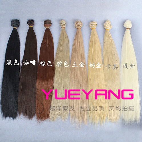 35*100 cm doll wig material rooting hair