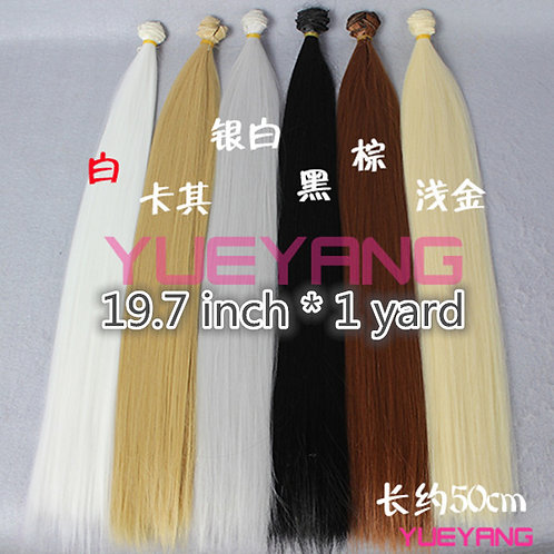 50*100 cm doll wig material rooting hair
