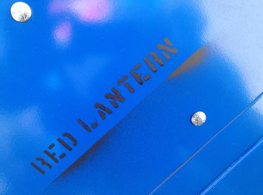 Red Lantern Bike Shop