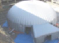 Надувная цирковая арена фото