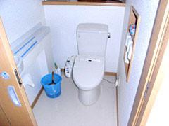トイレ 手すり設置工事