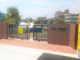 保谷第一小学校 外構整備工事