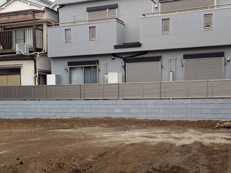 品川区 敷地境界ブロック