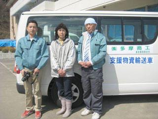 shinsai04.jpg