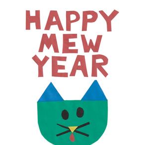 HAPPY MEW YEAR 2021