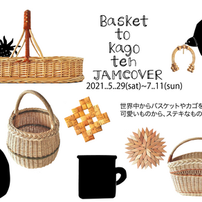 Basket to Kago ten