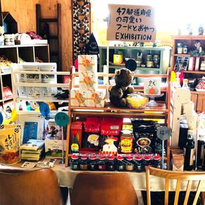 47都道府県の可愛いフードとおやつ展