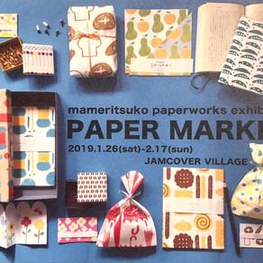 paper market