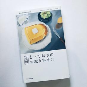 9/13 「 Pot Luck」出演情報