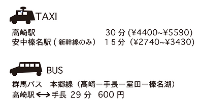 taxi&bus 2018-11-22 20.43.14.png