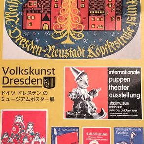 ドイツドレンデンのミュージアムポスター展