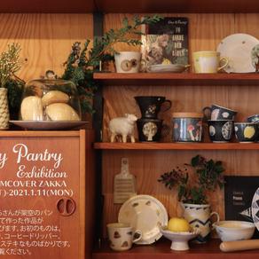 My Tiny Pantry Exhibition