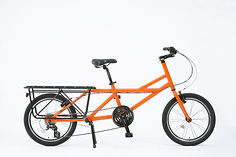 Utilite20_Orange.jpg
