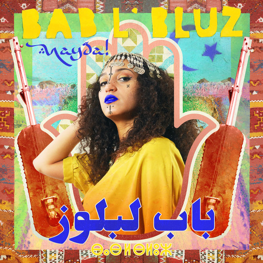 First Album Bab L'Bluz