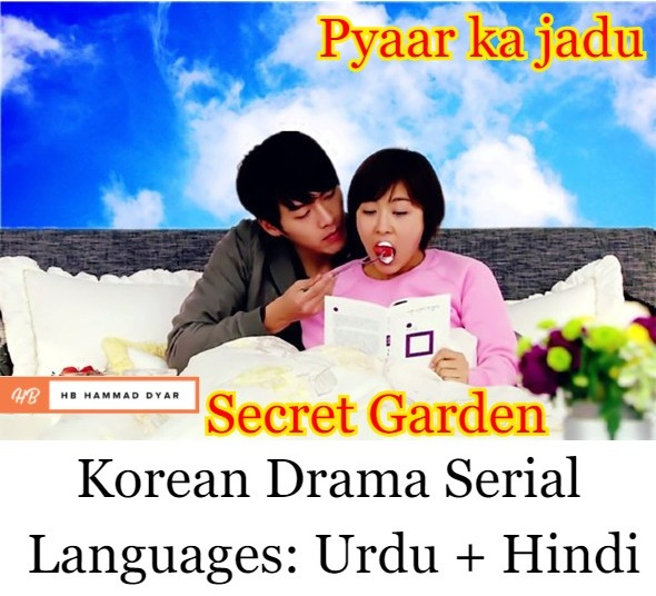 Our Story Turkish Drama In Hindi