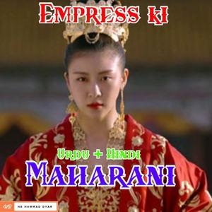 download empress ki episode 38
