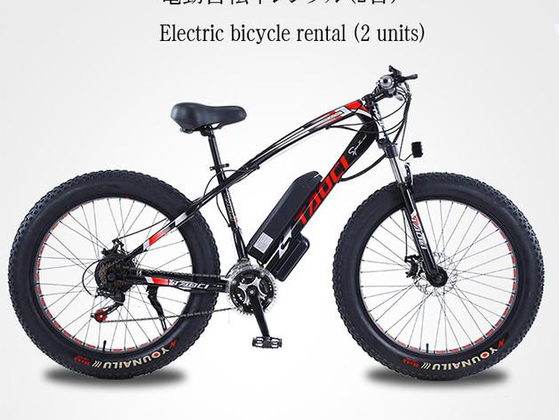 e-bike-r.jpg