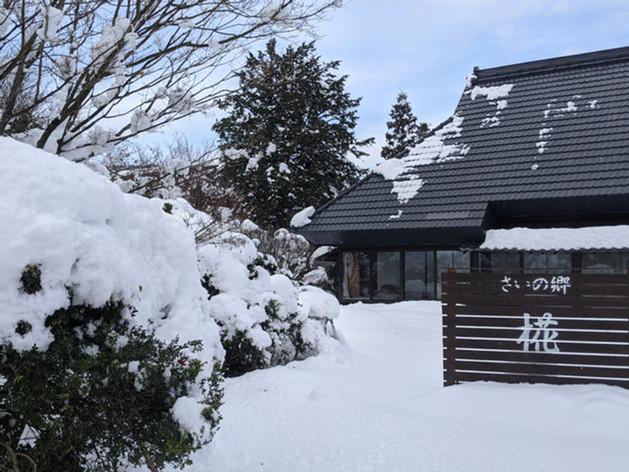 雪化粧の施設